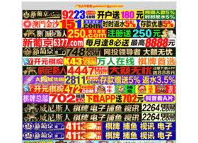 136oo.com