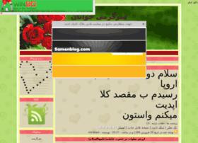 1375.samenblog.com
