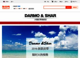 13862109023.taobao.com