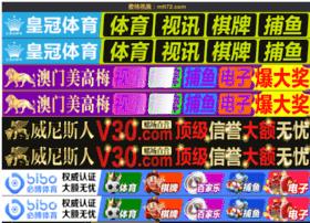 1390912.com