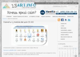 13art.info