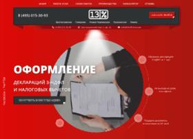 13pro.ru