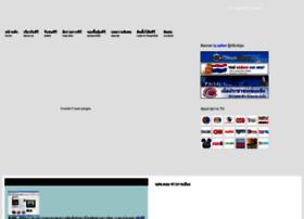 13siamthaitv.com