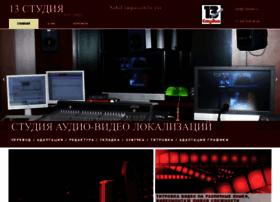 13studio.ru