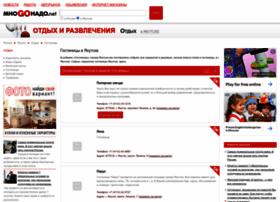 14-hotel.mnogonado.net