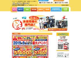 1485.co.jp