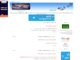 14mah.parsiblog.com