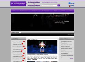 14masoomeen.org