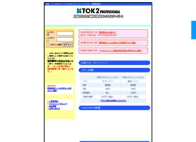 15.pro.tok2.com