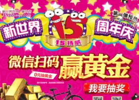 15.xinbaigo.com