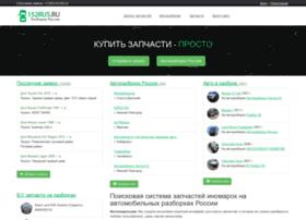 152rus.ru
