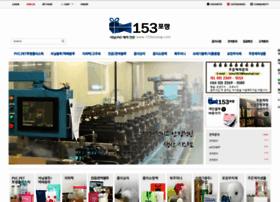 153pojang.com