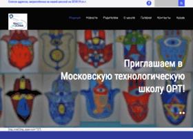 1540.ort.ru