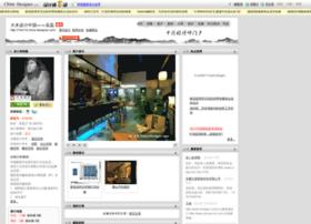 154210.china-designer.com