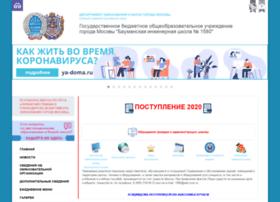 1580.ru