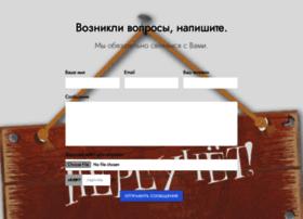 159r.ru