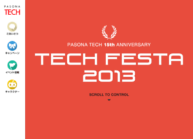 15th.pasonatech.co.jp