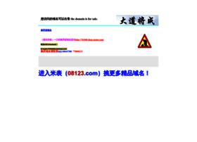 15zb.com