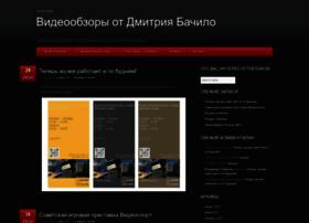 16-bits.ru