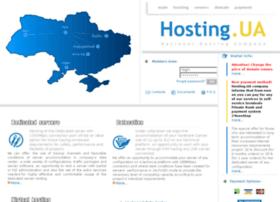 161-18-155-213.hosting.ua