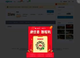 163.dajie.com