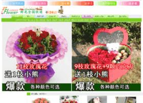 163flower.com