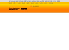 166601.china-designer.com