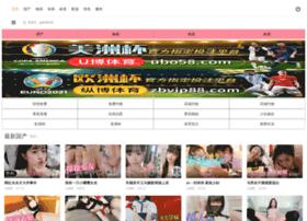 1666web.com