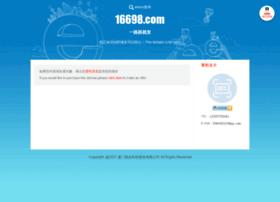 16698.com