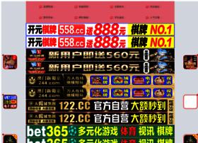 16858.com.cn