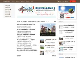 16888.com.cn