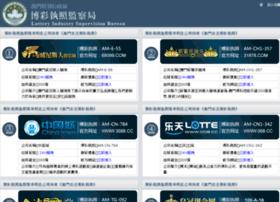 16888tea.com