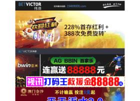 1688b2c.com