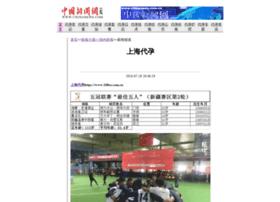 168ee.com.cn