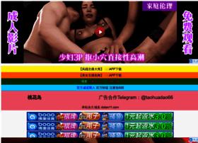 168holy.com