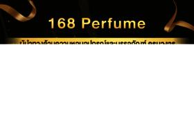 168perfume.com