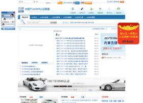 16949.net.cn