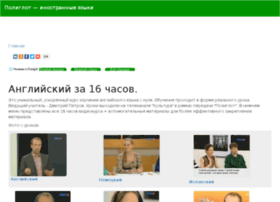 16lessons.ru