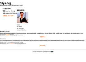 16ys.org