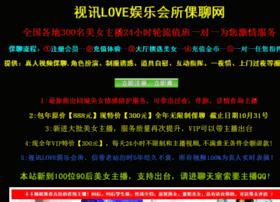 16zu6.99design.cn