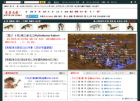 173soma.com
