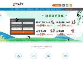173wifi.com.tw