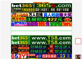 177wb.com