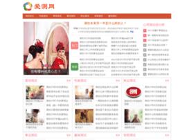 17caifu.com