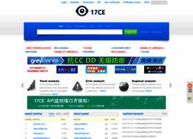 17ce.com