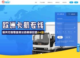 17feia.com