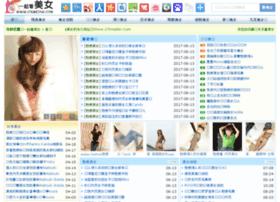 17kmeinv.com