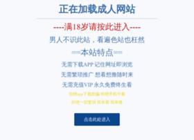17meibo.com