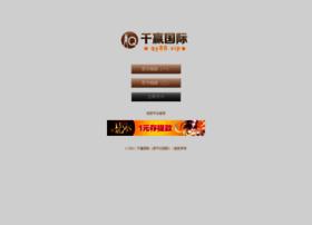 17shebei.com