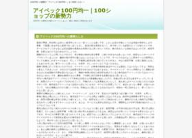 1800tollfree.info
